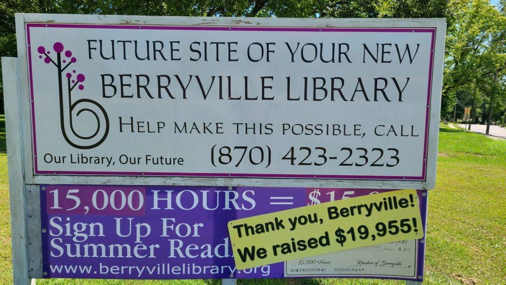 Picture of the sign at the site of the new library off Springfield Street in Berryville, Arkansas